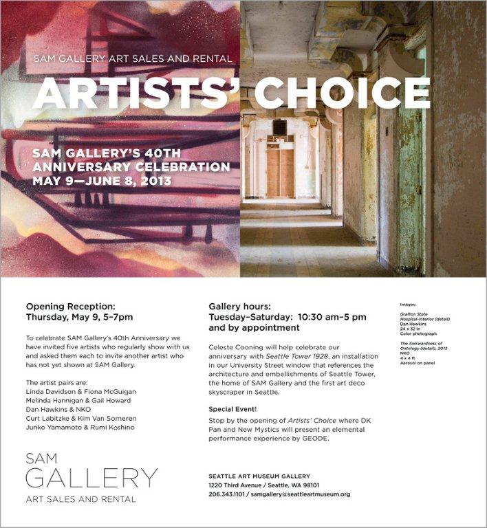 evite Artists Choice
